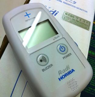 PA-1000_1.jpg